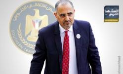 برئاسة الزٌبيدي..وفد من المجلس الانتقالي يصل إلى جدة (وثيقة)