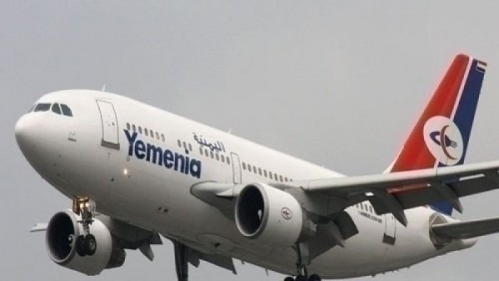 مواعيد رحلات طيران اليمنية غداً الأربعاء 21 أغسطس 2019