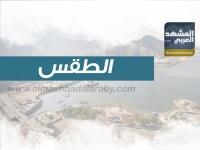 تعرف على الطقس المتوقع اليوم الأربعاء في عدن والمحافظات