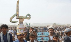 اعتقالات حوثية للتجار بصنعاء بسبب يوم الولاية