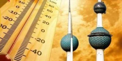 تعرف على حالة الطقس في السعودية والامارات والكويت