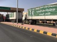 """""""كهرباء سعودية"""" تنتشل أهالي حجة من براثن الحرب الحوثية"""