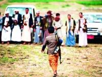 """الحوثيون و""""صناعة الخوف"""".. الصواريخ الفاشلة تفضح أكاذيب المليشيات"""