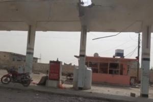 مليشيات الحوثي تقصف محطة للمشتقات النفطية في حيس بالحديدة (فيديو)