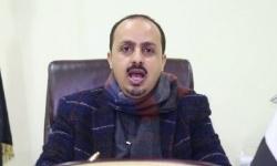 وزير الإعلام اليمني يفضح تحالف الشرعية مع الحوثيين (فيديوجراف)