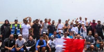 """المنامة تطلق حملة وطنية بعنوان  """"بحرنا نظيف"""""""
