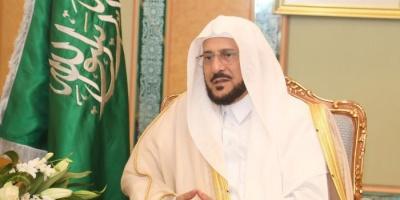 آل الشيخ يرأس وفد السعودية المشارك في افتتاح أكبر جامع في الشيشان