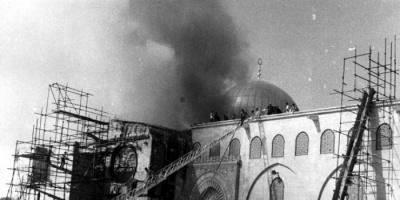 الأزهر في ذكرى حريق المسجد الأقصى: موقفنا راسخ من عروبة القدس
