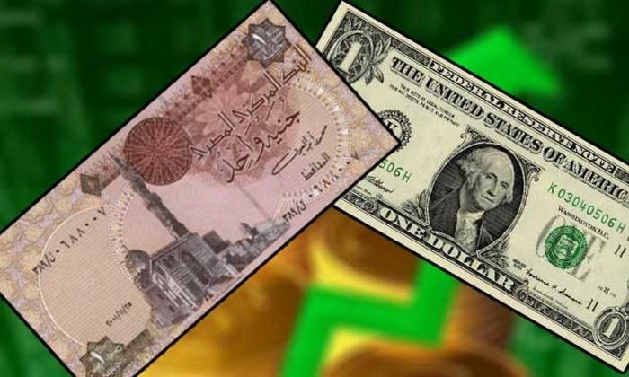 تعرف على سعر صرف الدولار اليوم الخميس في البنوك المصرية