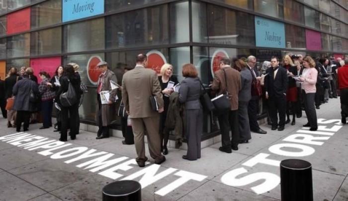 تراجع طلبات إعانة البطالة الأمريكية بنحو 12 ألف طلب