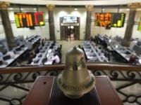 البورصة المصرية تنهي تعاملات اليوم بخسارة مليار جنيه
