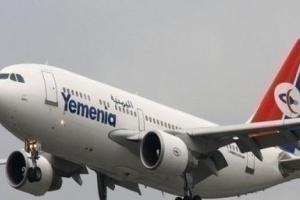 مواعيد رحلات طيران اليمنية غداً الجمعة 23 أغسطس 2019