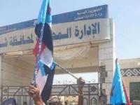 """دعوة لنصرة أهلها.. هاشتاج """"شبوة ترفض الإرهاب"""" يشعل تويتر"""