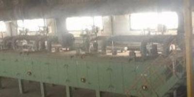 موريتانيا: إنشاء مصنع جديد لدباغة ومعالجة الجلود