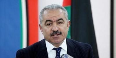 رئيس الوزراء الفلسطيني: هذا رأينا في خطة السلام الأمريكية