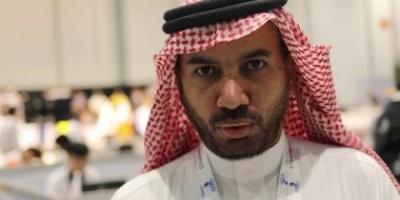 عربي  السعودية تشارك فى المسابقة الدولية للمهارات الخامسة والأربعون بروسيا
