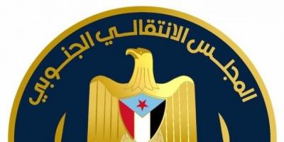 وفد من الانتقالي الجنوبي يزور جرحى الأحداث الأخيرة في عدن