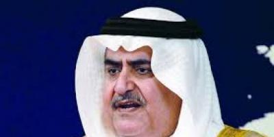 وزير الخارجية البحريني يُشيد بالدور الإماراتي في اليمن