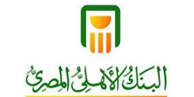 البنك الأهلي المصري يخفض سعر الفائدة بمعدل 1٪