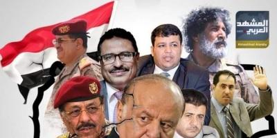 """"""" الشرعية """" وتناسي الحوثيين.. كيف أثبتت انتصارات الجنوب أجندة """"الإصلاح"""" المزيفة؟"""