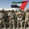 إمارات الخير لا تتوقف عن دعم اليمن رغم بذاءة الشرعية (ملف)