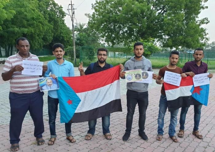 اتحاد طلاب الجنوب بالهند يعلن دعمه لخطوات الانتقالي