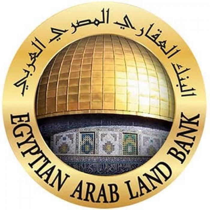 البنك «العقارى المصري العربي» يخفض سعر الفائدة على الشهادات المتغيرة بنحو ١٤٪