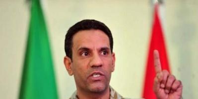 التحالف: إسقاط طائرات مسيرة أطلقتها مليشيا الحوثي باتجاه جازان