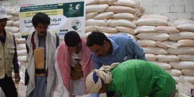 بدعم سعودي.. توزيع أدوات المهنة على 200 مزارع بالجوف