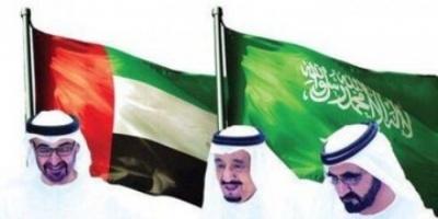 """لإفشال مخطط الإخوان الإرهابية.. هاشتاج """"التحالف السعودي الإماراتي العظيم"""" يتصدر تويتر"""