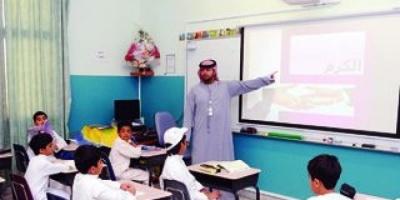 اليوم.. بدء دوام الهيئات التدريسية والإدارية والفنية في مدارس الإمارات