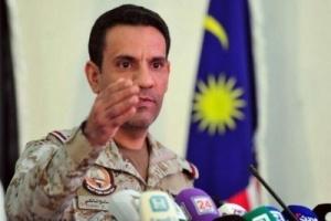 التحالف: اعتراض وإسقاط طائرة مسيّرة أطلقتها المليشيا الحوثية من صنعاء باتجاه خميس مشيط