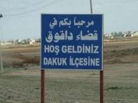 العراق: قضاء داقوق تعرض إلى القصف بقذائف الهاون