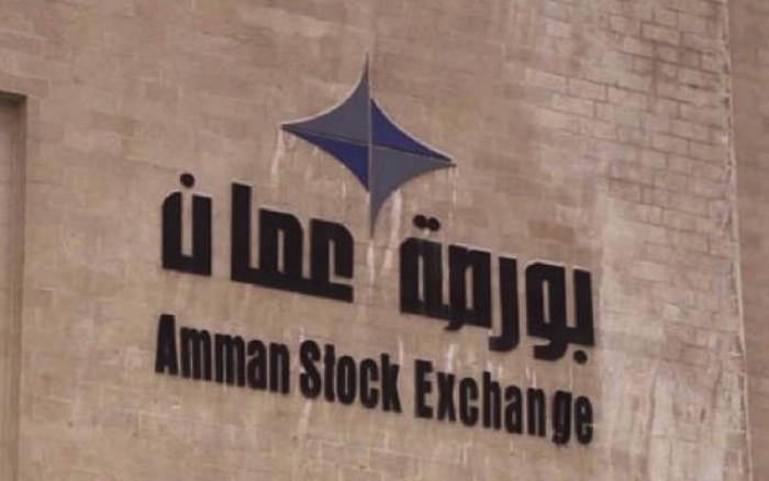 للجلسة السابعة على التوالي.. البورصة الأردنية تتراجع بنحو 0.27%
