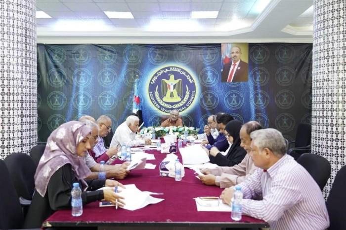 الأمانة العامة لرئاسة الانتقالي تناقش خطط دوائرها للمرحلة القادمة