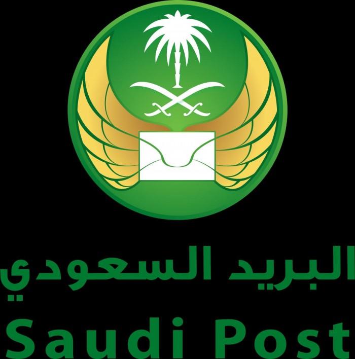 البريد السعودي ينفذ أول تجربة لنقل أمتعة الحجاج من جدة إلى المدينة