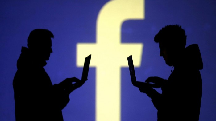 """""""حماية البيانات"""" في هامبورج يحقق مع """"فيسبوك"""" بشأن نسخ اتصالات المستخدمين"""