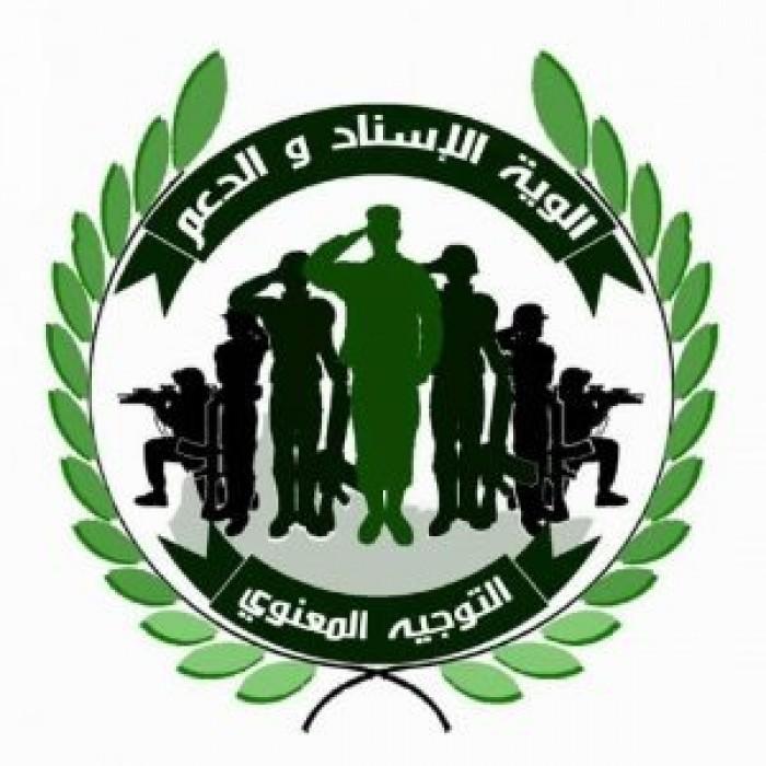 الحزام الأمني يتوعد مليشيا الإخوان بالضرب بيد من حديد