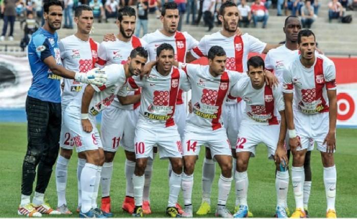 بلوزداد الجزائري.. تعرف على منافس بيراميدز بالكونفدرالية