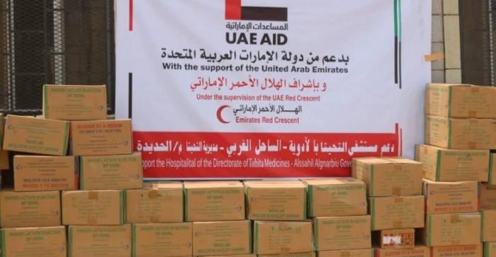 لمواجهة موسم انتشار الأوبئة..الإمارات تواصل دعم القطاع الصحي في الساحل الغربي