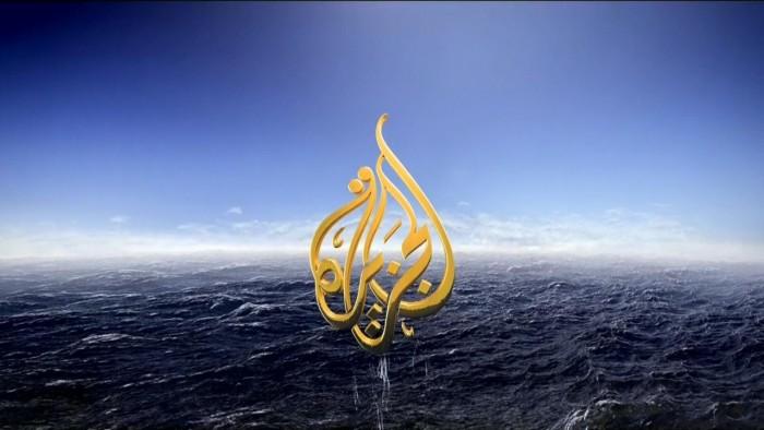 """""""الشيطان الناطق"""".. كيف دعمت """"الجزيرة"""" إرهاب المليشيات الإخوانية والحوثية؟"""