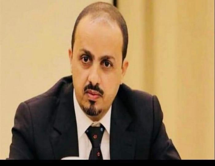 معمر الإرياني.. وزير إعلام الكذب الفاقع