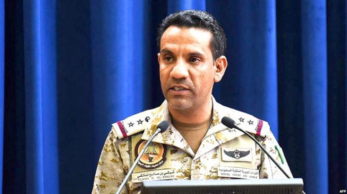التحالف: اعتراض وإسقاط طائرة مسيرة أطلقتها الميليشيات من صنعاء باتجاه السعودية