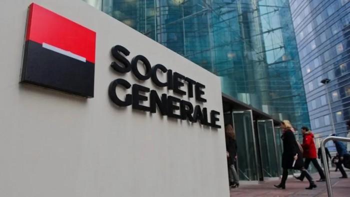 """لتحفيز منطقة اليورو.. """"سوسيتيه جنرال"""" يتوقع إطلاق المركزي الأوروبي برنامج مفتوح لشراء السندات"""