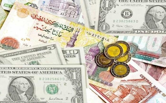 تعرف على سعر العملة الأمريكية بالبنوك المصرية