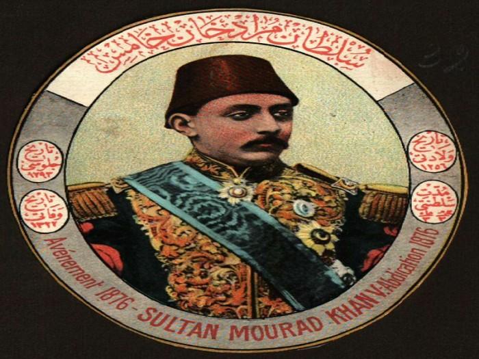 """حدث فى مثل هذا اليوم.. """"الجنون"""" يقود السلطان العثمانى مراد الخامس إلى العزل من الحكم"""