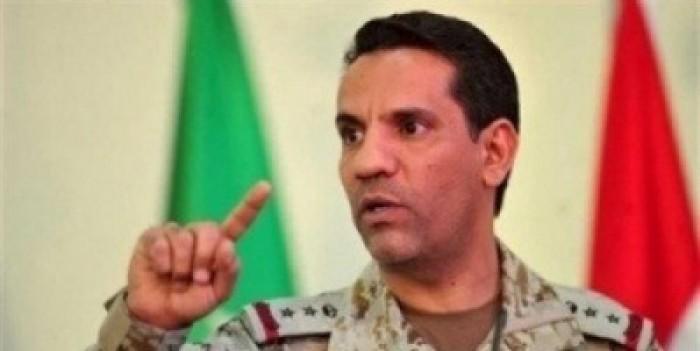 المالكي: محاولات مليشيا الحوثي بإطلاق الطائرات المُسيرة مصيرها الفشل