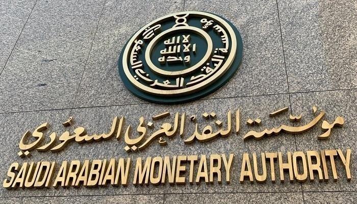 """""""النقد السعودي"""".. تحويلات الأجانب تتراجع في يوليو الماضي بنحو 6%"""