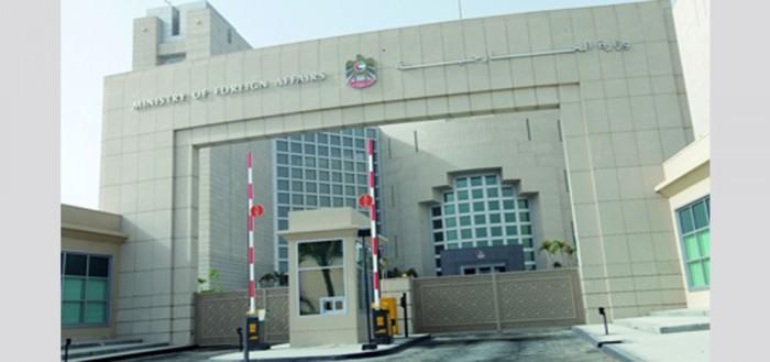 الخارجية الإماراتية: مجاميع مسلحة هاجمت قوات التحالف بمطار عدن