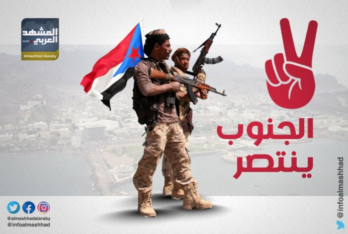 الجنوب ينتصر.. انتكاسات مليشيات الإخوان تفسد طبخة الإعلام القطري (ملف)